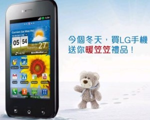 China / Taiwan Mobile WhiteBox Handsets