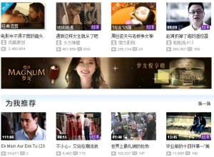 YouKu Reaches 100Mn