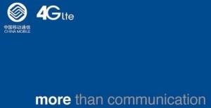 4G LTE India