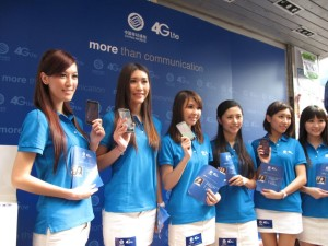 China Mobile 4G LTE