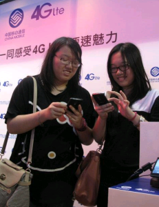 Chna Mobile 4G LTE Begins in 13 Cities