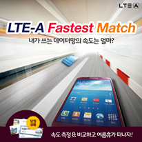 Koreans Upgrade to LTE and LTE-A