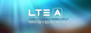 South Korea Most Advanced 4G LTE Market
