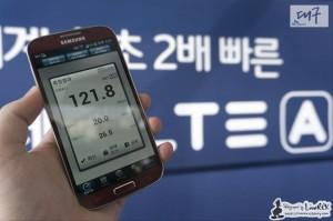 SK Telecom 4G LTE in 1800Mhz