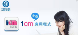 China Mobile , Telecom Unicom 4G LTE