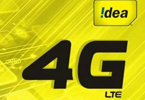 Idea 4G LTE Win or Lose
